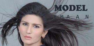 Models In Lahore